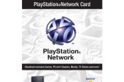 Playstation PSN $20