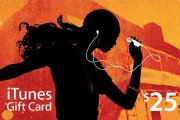 Apple iTunes $25 US Gift Card