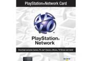 Playstation PSN $50
