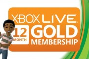 Microsoft xBox Live 12 Month Card